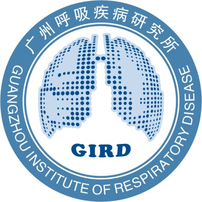 Guangzhou Institute of Respiratory Disease (GIRD)