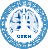 Guangzhou Institute of Respiratory Health (GIRH)