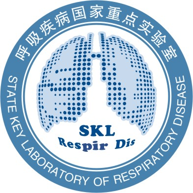 China State Key Laboratory of Respiratory Disease
