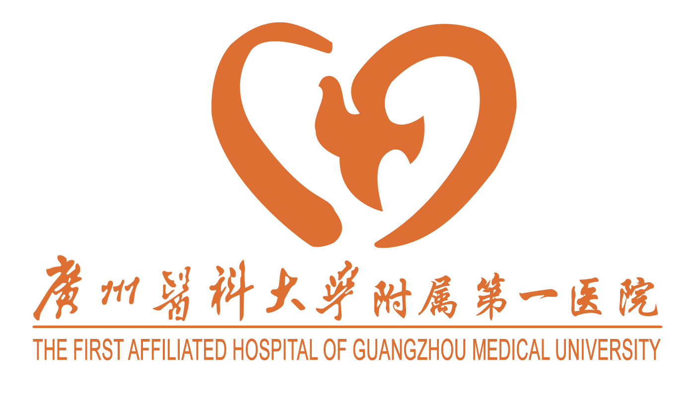 The First Affiliated Hospital of Guangzhou Medical University